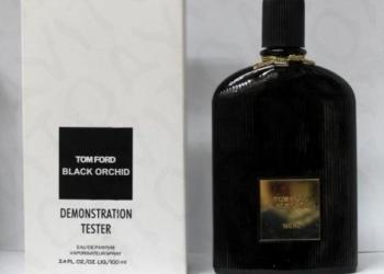 Дам парфюмерию под реализацию