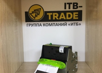 Термопринтер Custom VKP 80ll б/у.