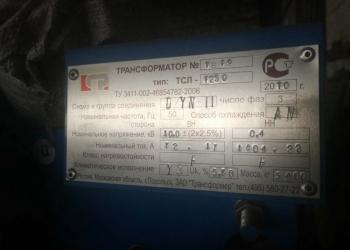 Продам Трансформатор ТСЛ -1250