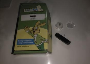 Микронаушник box