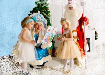 Заказ Дед Мороза в Красногорск, Истру, Одинцово, СЗАО Москвы и Снегурочка - шоу!