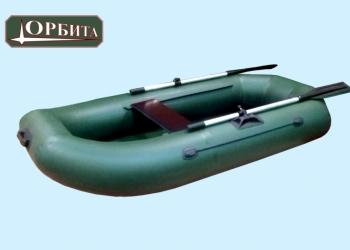 "Надувная гребная лодка из ткани ПВХ ""Орбита 1.5"""