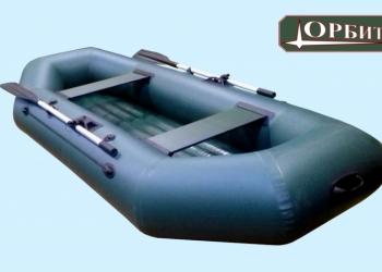 """Надувная гребная лодка из ткани ПВХ """"Орбита 270-НД""""."""