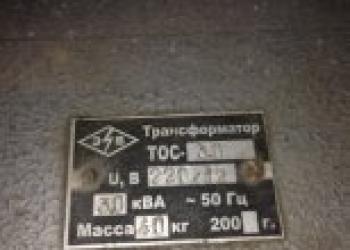 трансформатор 220/12 3кВт