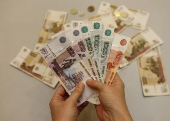 Кредит от 400тыс до 3-х млн. руб.