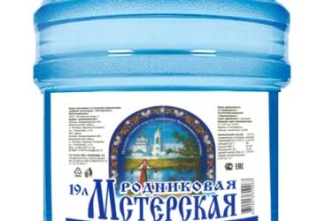 Бесплатная доставка воды на дом и офис