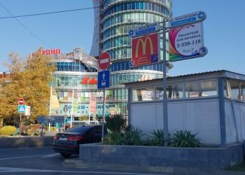 Продается торговое помещение в центре города
