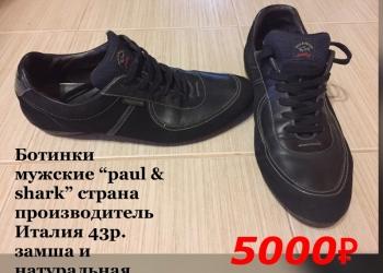 """Мужские ботинки «Paul & shark"""""""