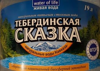 Минеральная вода 19л