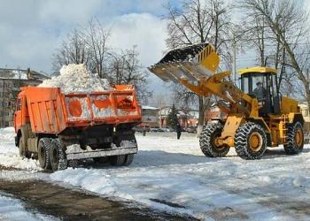Вывоз снега с утилизацией.
