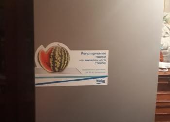 Холодильник-морозильник BEKO RCSK270M20S