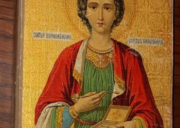 Икона печатная хромолитография на доске. Святой Великомученик Пантелеимон
