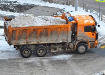 Самосвал Китаец до 30 тонн вывоз мусора и хлама