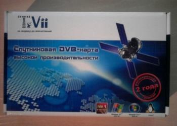 DVB-Карта