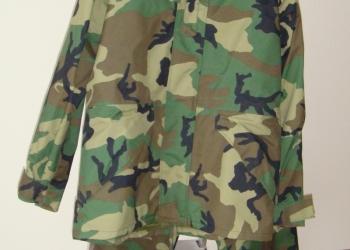 Куртки лётные зимние (СССР)