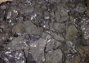 Руда сурма