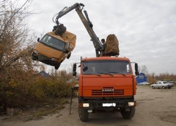 Выкуп,вывоз,утилизация машин в металлолом!