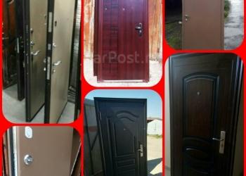 Двери входные бу