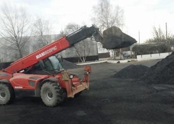 Уголь длиннопламенный и антрацит