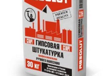 Штукатурка гипсовая Absolut Профессиональная 30 кг