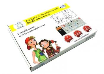 Подарок ребенку Электронный конструктор АЗБУКА ЭЛЕКТРОНЩИКА: ОСНОВЫ СХЕМОТЕХНИКИ
