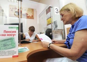 Пенсии ПЕРЕРАСЧЕТ  начисления инвалидность