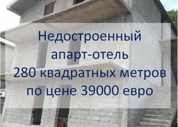 Недостроенный отель в Черногории