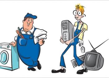 Ремонт и сервисное обслуживание бытовой техники