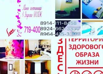 Комната в 6-к 80 м2, 2/5 эт.