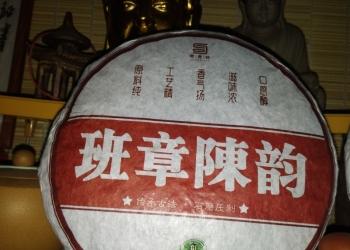 Чай Китайский пуэр Шен(зелёный) и шу (чёрный) Ош