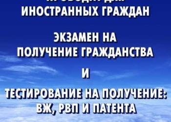 Коми  Центр Правовых и Образовательных Услуг в г. Воркута