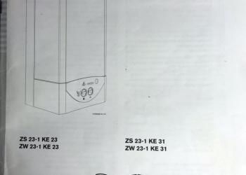 Продаю б/у газовый настенный котел EUROLINE JUNKERS Bosch