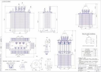 трансформаторы ТМГ 1000 - 7 шт.