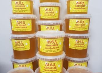 Мёд дальневосточный липовый, монофлерный и другие.