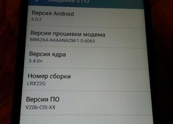 Телефон LG G3-D724