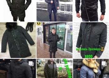 Бизнес-магазин мужской одежды