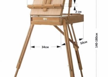 МОЛЬБЕРТ easel sketch box ML-12