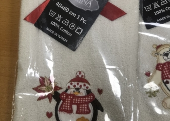 Новогоднее полотенце