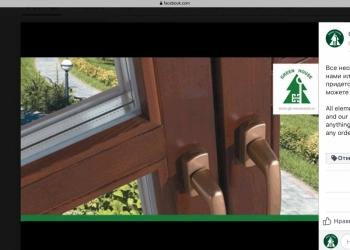 Деревянные и дерево-алюминиевые окна