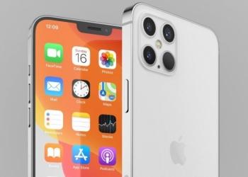 iPhone 12 PRO, 256Gb, новый - самая низкая цена