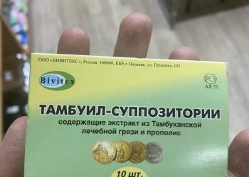 Свечи от простатита и аденомы